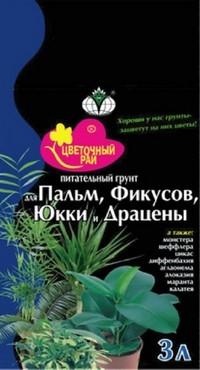 """Грунт питательный """"Волшебная грядка"""" марка Пальмовая (Цветочный рай) 3л"""