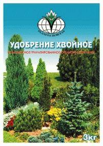 """Удобрение органоминеральное """"Универсальное, марка Хвойное"""" 3 кг."""