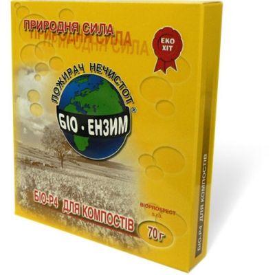 Биоэнзим для компостов 100гр