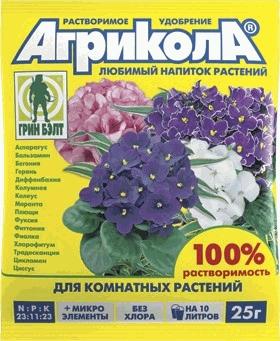 Агрикола 9 пак. 25 г для комнатных растений (200) ТЭ