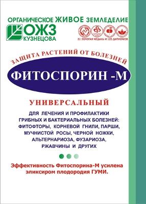 Фитоспорин-М пак. 10 г (100) БашИнком