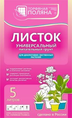 "Грунт для декоративно-лиственных растений ""Листок"" 5 л"