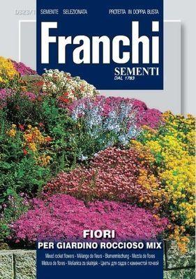 Цветы для рокария, смесь (1 гр) DBF 323/1