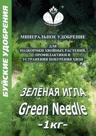 """Удобрение средство от побурения хвои """"Зеленая игла"""" 1 кг."""