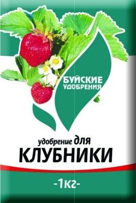 """Удобрение комплексное минеральное  """"Для клубники"""" 1 кг."""