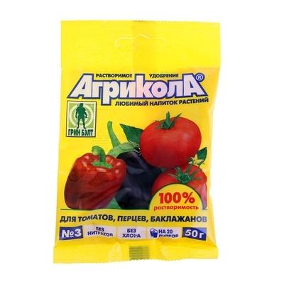 Агрикола 3 пак. 50 г томат, перец, баклажан (100) ТЭ