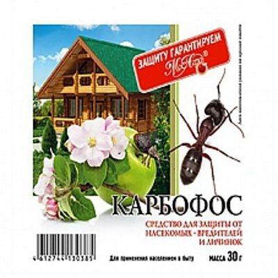 КАРБОФОС порошок в пакете 30 г (100)