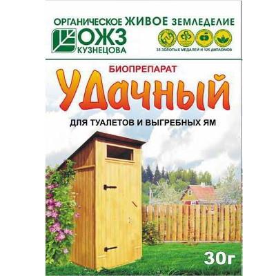 Удачный пак. 30 г для туал. и выгр. ям (40) БашИнком