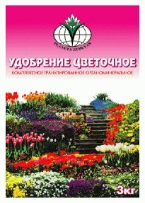 """Удобрение органоминеральное """"Универсальное марка Цветочное"""" 3 кг."""