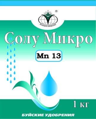 Удобрение Солу Микро Mn 13 % 1 кг.