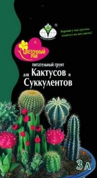 """Грунт питательный """"Волшебная грядка"""" марка """"Кактусовая (Цветочный рай) 3 л"""