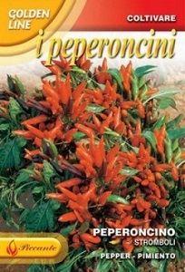 Перец Stromboli GLPE 97/110