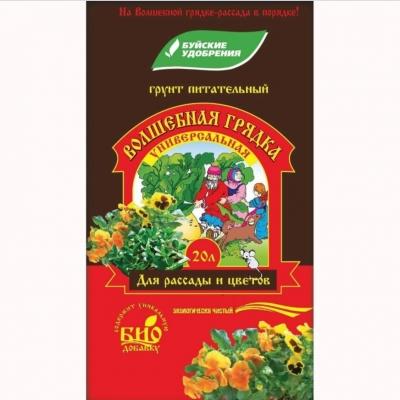 """Грунт питательный """"Волшебная грядка"""" для орхидей (Цветочный рай) 2,5л"""