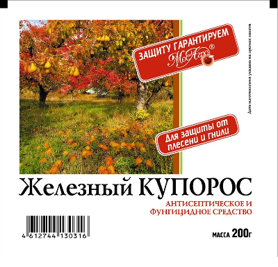 ЖЕЛЕЗНЫЙ КУПОРОС пакет 200 г (50)