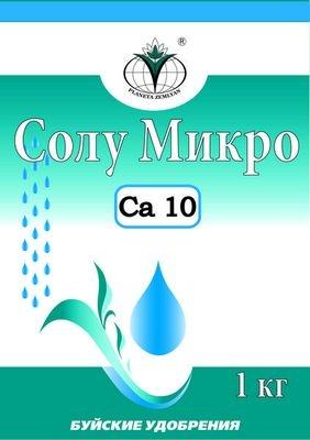 Удобрение Солу Микро Ca 10 % 1 кг.