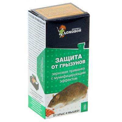 Домовой зерно от грызунов 200 г контейнер (30)