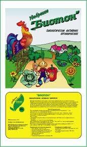 """Удобрение биологически активное ограническое  """"Биотон"""" 10 л"""