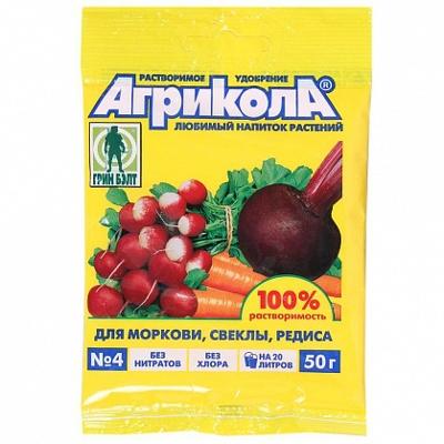 Агрикола 4 пак. 50 г морковь, свекла, редис (100) ТЭ