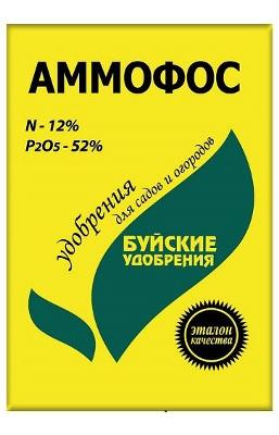 Аммофос 0,9 кг