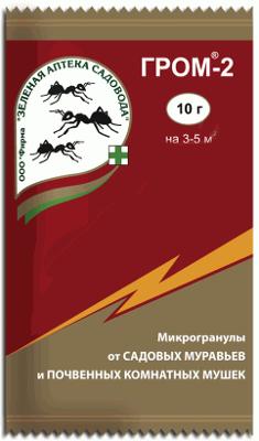 Гром-2 пак. 10 г (200) ЗА