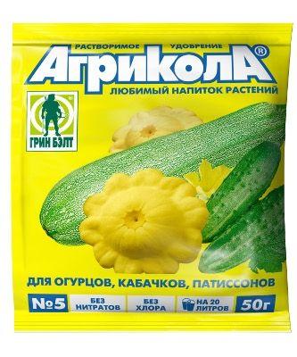 Агрикола для огурцов 10 грамм