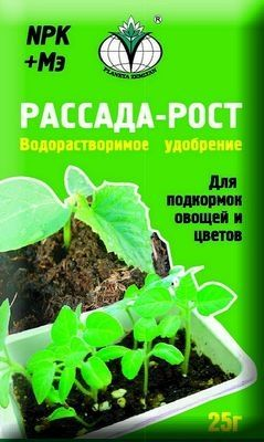 """Удобрение для теплиц и открытого грунта """"Растворин"""" марка Рассада Рост"""" 25 гр"""