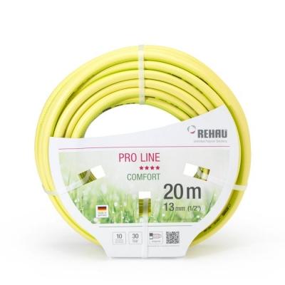 "Шланг поливочный Proline желтый 13мм (1/2"") 20mm 10976461600"
